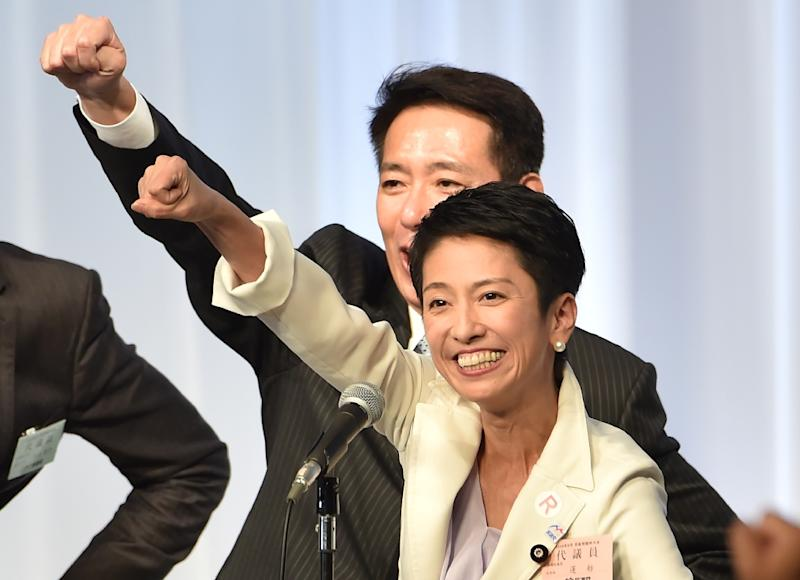 Japan's opposition party elects first female leader