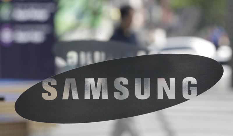 News Summary: Samsung has record profit again