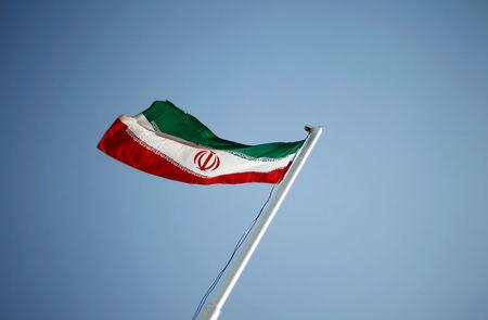 File photo of an iranian national flag during the opening ceremony of