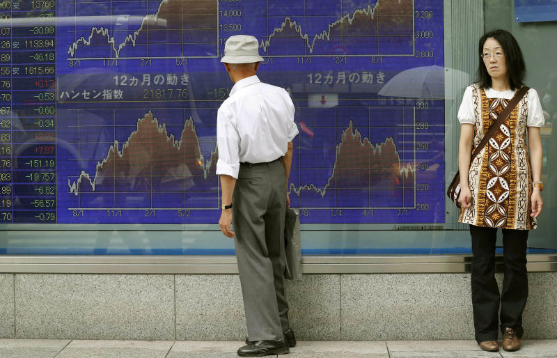 Asian stock markets eke out slight gains