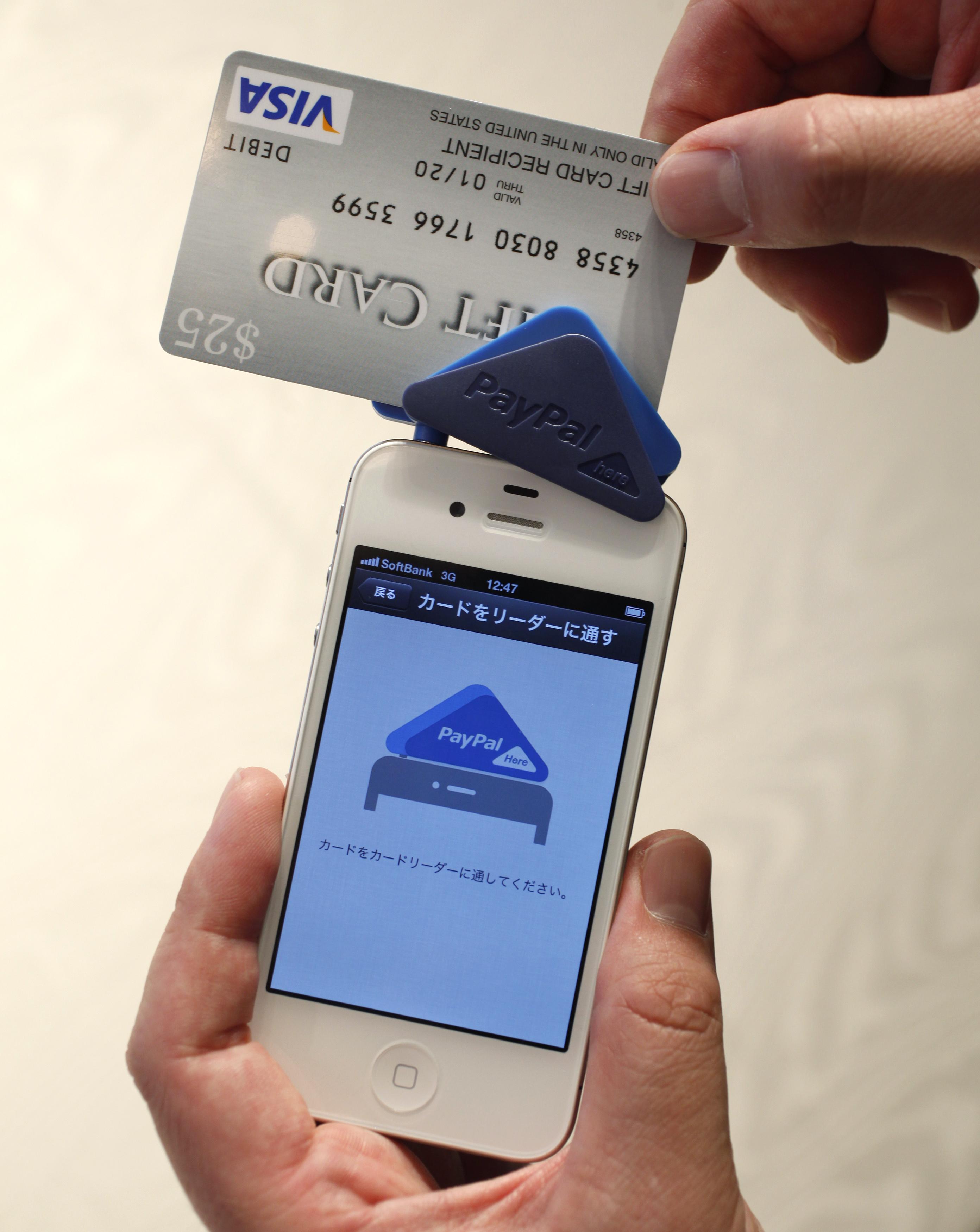 Cara Paling Aman Untuk Menggunakan Kartu Debit Anda