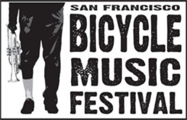 了一堆有关自行车的音乐