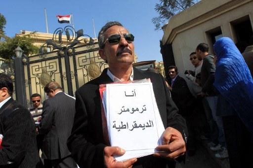 311 مرشحًا للرئاسة