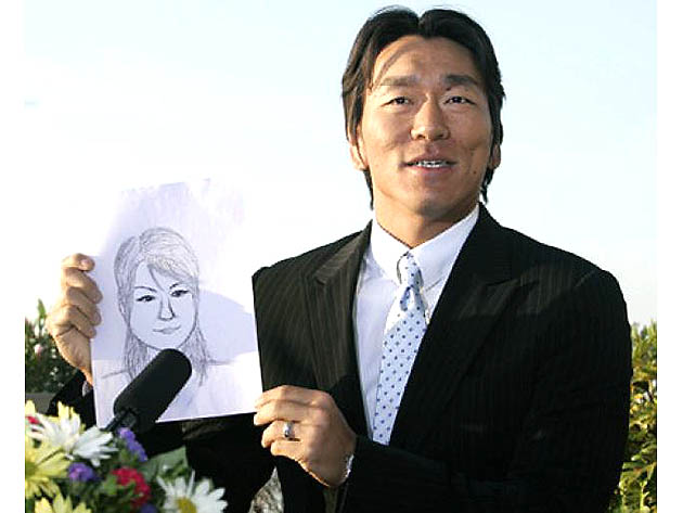 Hideki Matsui retires: Remembering when he introduced his wife …
