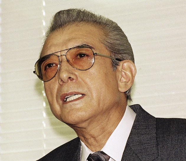Seattle Mariners owner Hiroshi Yamauchi dies at 85, never actua…