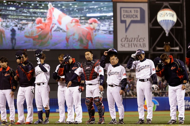 Japan salutes fans, victorious Puerto Ricans after being elimin…
