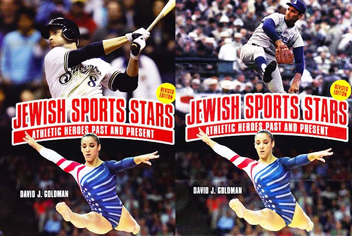 Ryan Braun's image removed from cover of 'Jewish Sports Stars' …