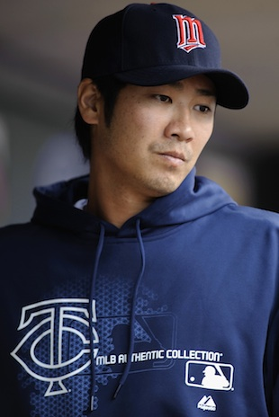 Nishioka released by Twins, turns down $3.25M