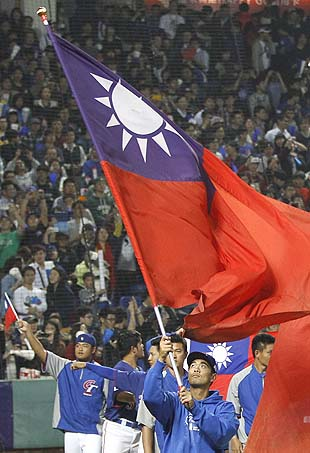 World Baseball Classic roundup: Chinese Taipei loses to Korea b…