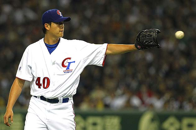 Chien-Ming Wang to pitch for Blue Jays on Tuesday after Yankees…