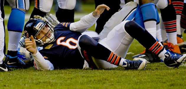 With Jay Cutler's ankle hurting, Josh McCown will likely start …