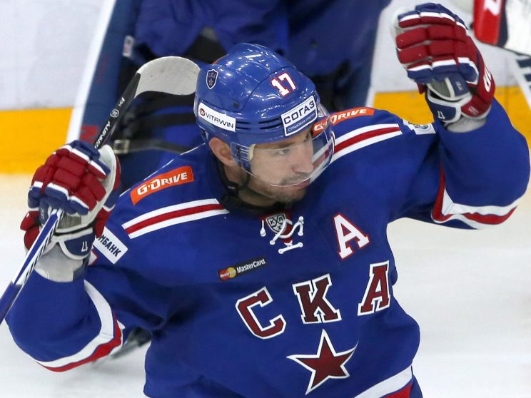 KHL: Report - List Of 30 Highest-paid Russian Players Revealed