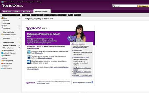 Yahoo Mail New Languages
