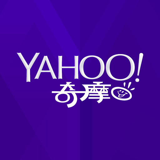 how to change country in yahoo