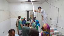 U.S. Airstrike Hits Doctors Without Borders Hospital