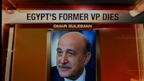 Noon: Egypt former VP dies