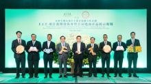 Sands China Launches Innovative F.I.T. Programme for Local SME Suppliers