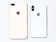 The iPhone X is smaller than the iPhone 8 Plus, but it has the largest iPhone screen Apple has ever made (AAPL)