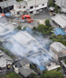 Al menos tres muertos y decenas de heridos en Japón tras un terremoto de 6,1 grados