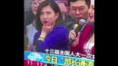 Chinese Reporter Rolled Her Eyes On State Television, And Social Media Users Can't Deal