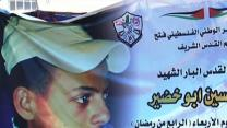 Suspects Confess to Killing Palestinian Teen