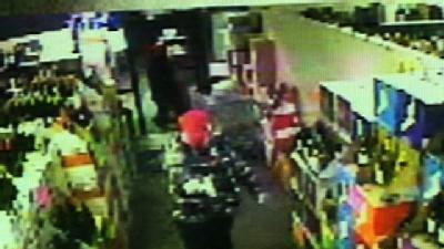 Vicksburg Police Searching for Robbers