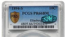 PCGS Certifies Top 20 Most Expensive Coins Sold at Auction for 2016
