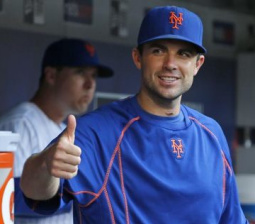 David Wright is not alone in naming his child after Shea Stadium