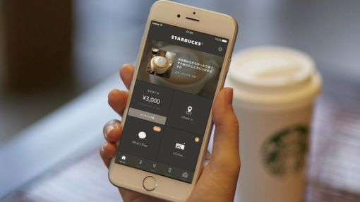 Starbucks Is Going Personal With Its App