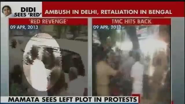Trinamool workers ransack CPM offices in Bengal after SFI attack on Mamata