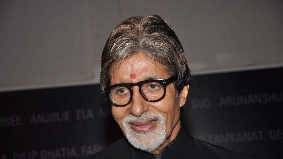 Art Show To Celebrate Big B's 70th Birthday