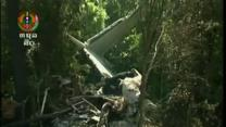 Raw: Defense Chief Killed in Laos Plane Crash