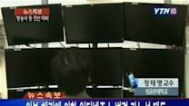 Korean Banks, TV Paralyzed After Cyberattack