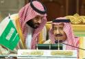 Qatar emir skips Saudi-hosted Gulf summit amid boycott