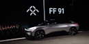 Faraday Future Finally Buys a Factory for Its Electric Cars