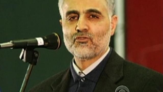 Who's behind Iran's Quds force?