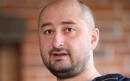 'Murdered' journalist Arkady Babchenko turns up alive after death staged to 'expose Russian plot'