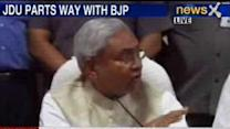 Nitish Kumar: We are not responsible for break-up