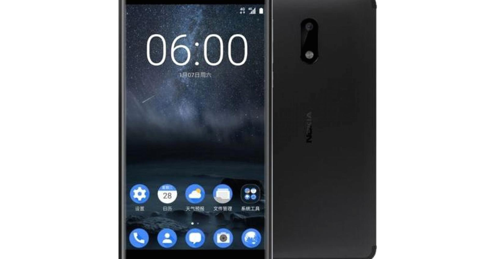 Nokia returns with an Android smartphone but you can't get it in the US