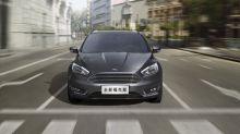 Ford's Sales in China Jump Again as Recovery Continues